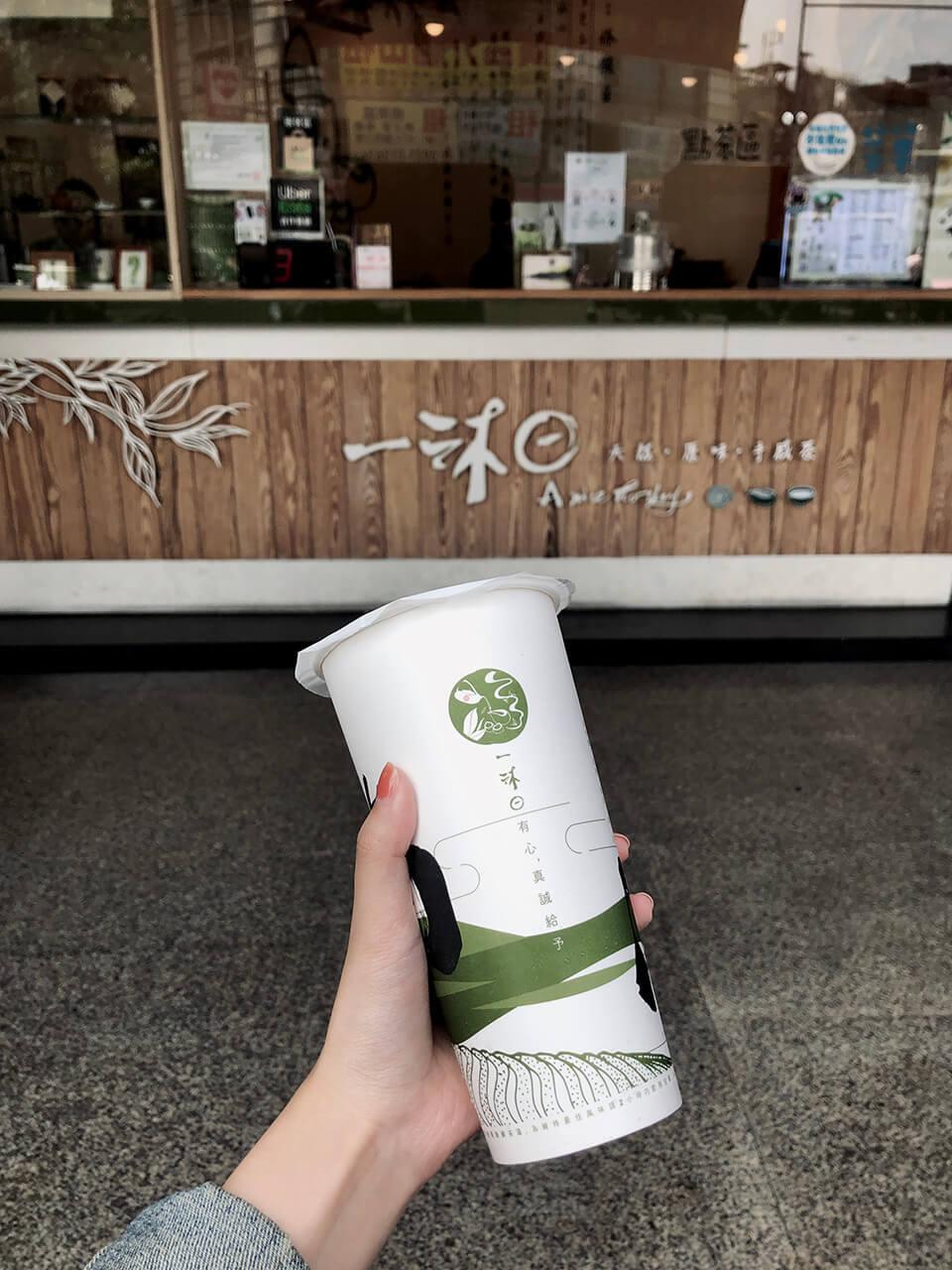 一沐日飲料荔枝蘆薈