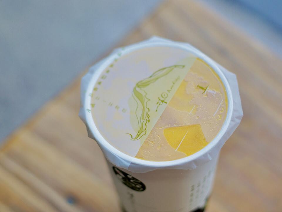 一沐日阿方索奶茶