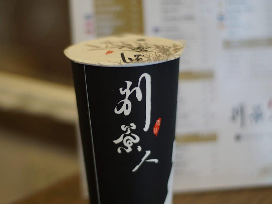 別茶人台中菜單推薦|季節水果茶&芭樂檸檬