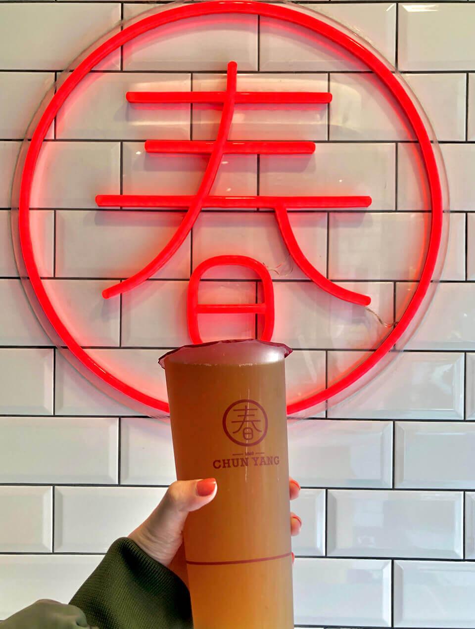 春陽茶事台南