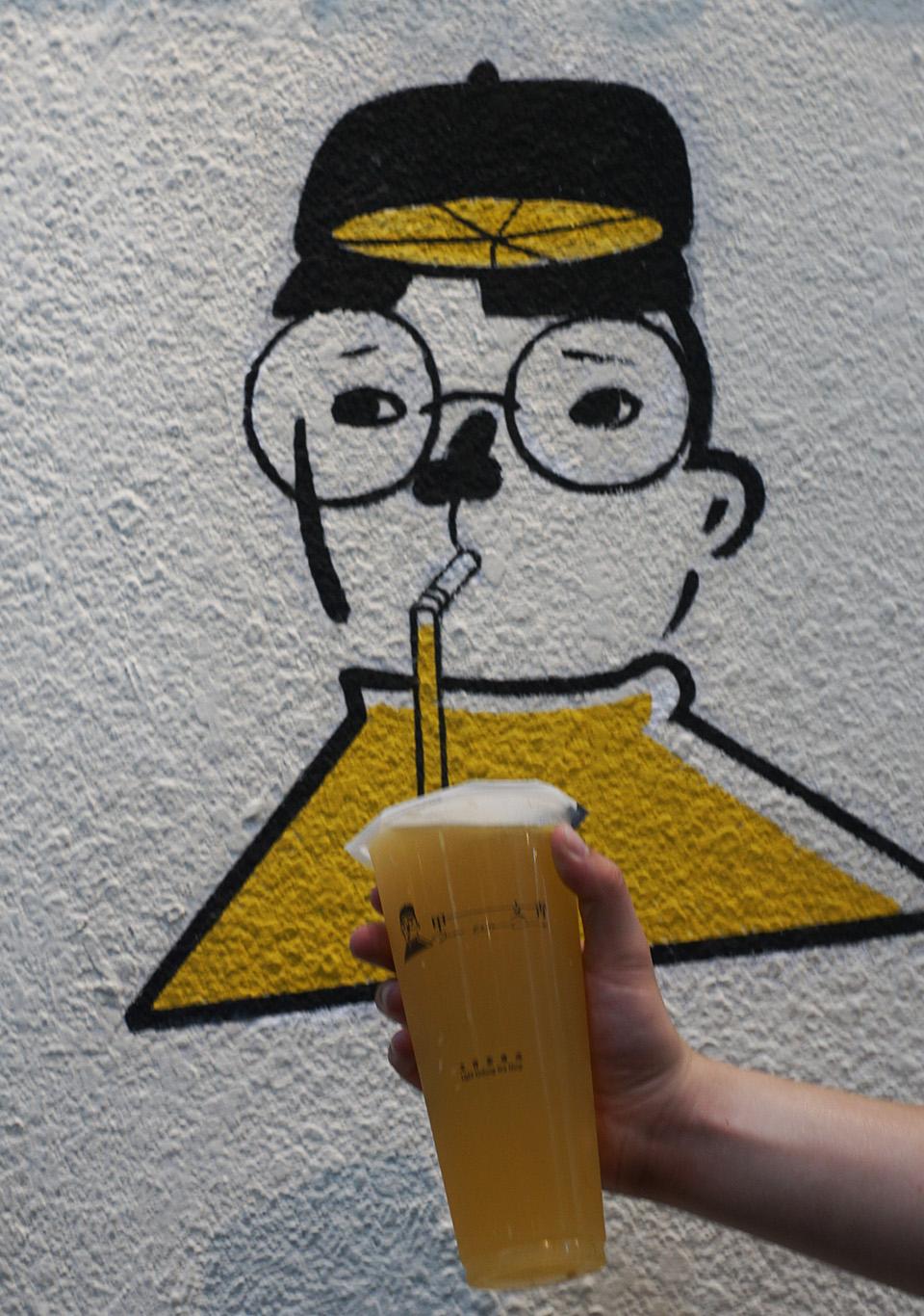 台中文青風格飲料店
