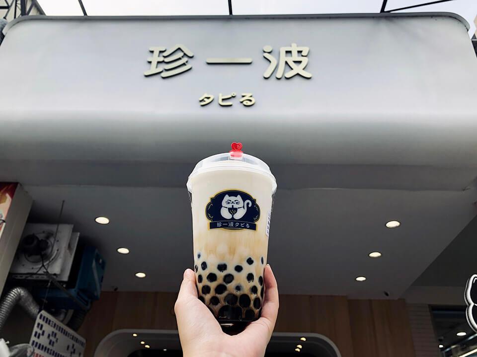 珍一波台中美村店,黑糖奶蓋珍珠鮮奶香Q波霸喚起珍珠魂!