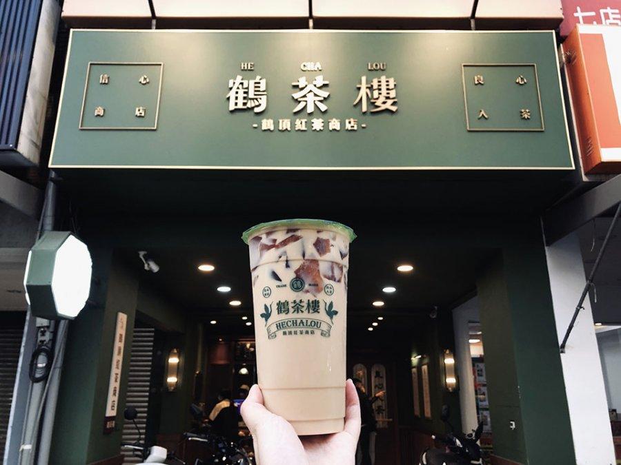 鶴茶樓綺夢那堤加紅茶凍好喝嗎?飲料加茶凍大亂鬥誰勝出?