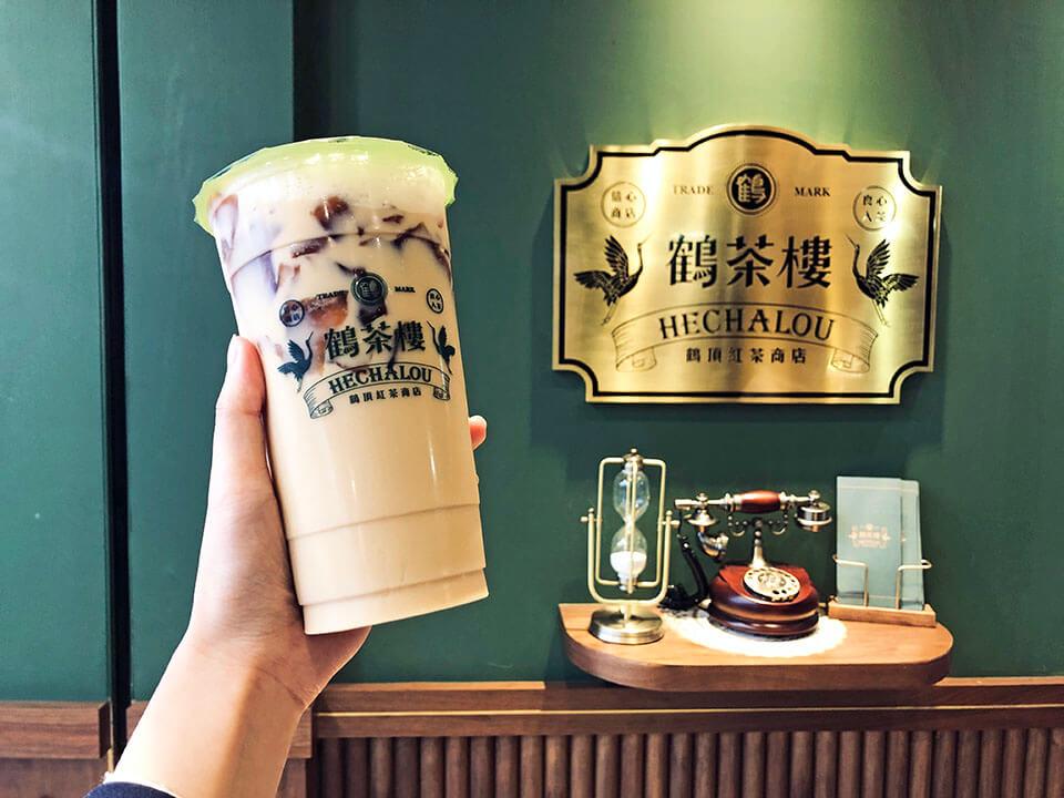 鶴茶樓綺夢那堤加紅茶凍