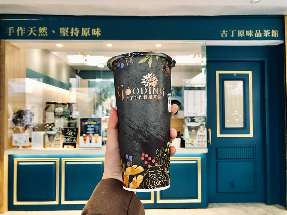 古丁熱賣,泰式手標鮮奶茶帶你直達泰國!|古丁原味品茶館