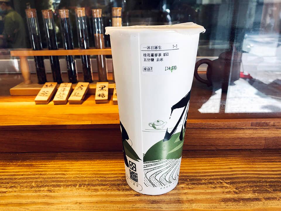 一沐日桂花蕎麥茶