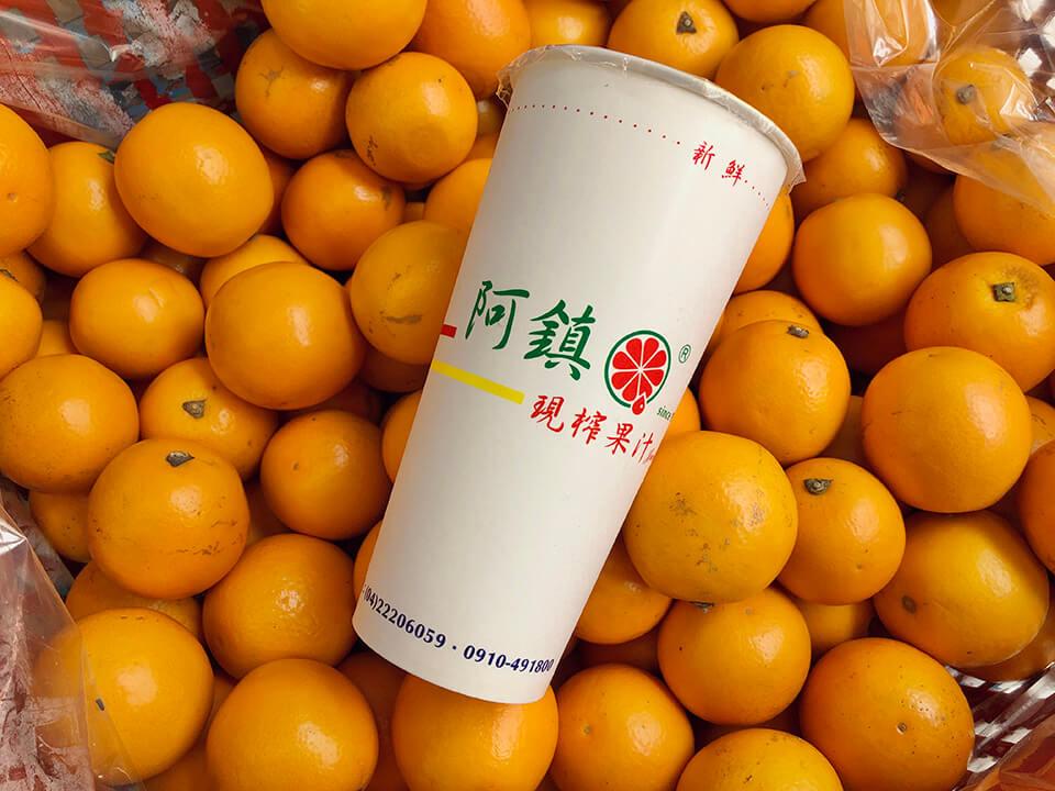 阿鎮果汁柳橙綠
