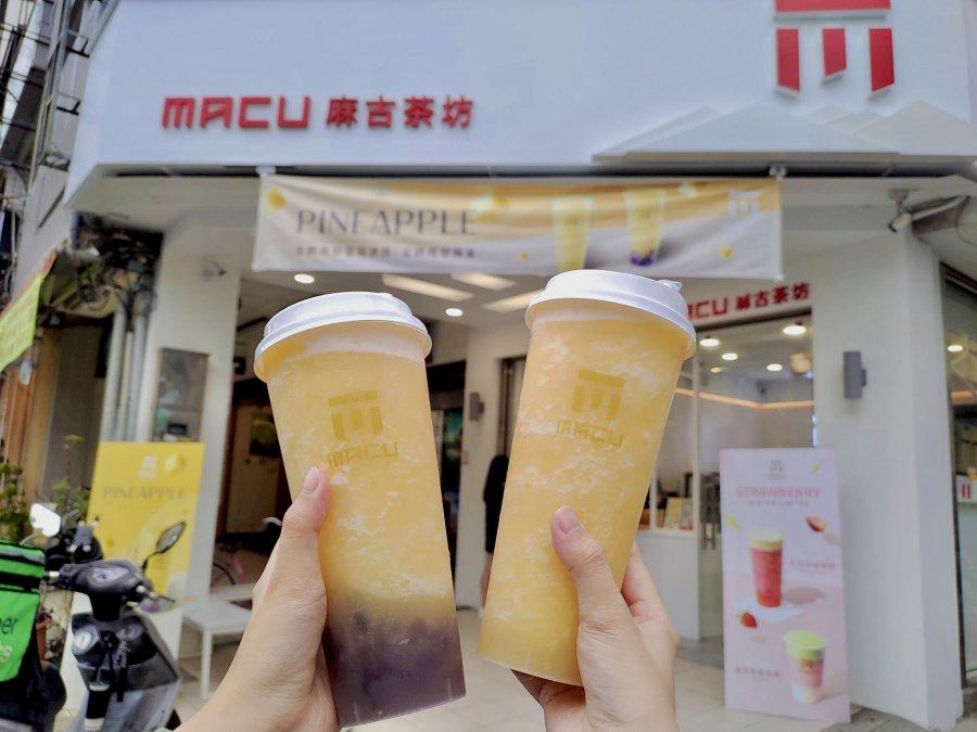 麻古鳳梨系列新上市|金鑽鳳梨葡萄波波加梅蜜酸甜滋味,飲料控激推一波!