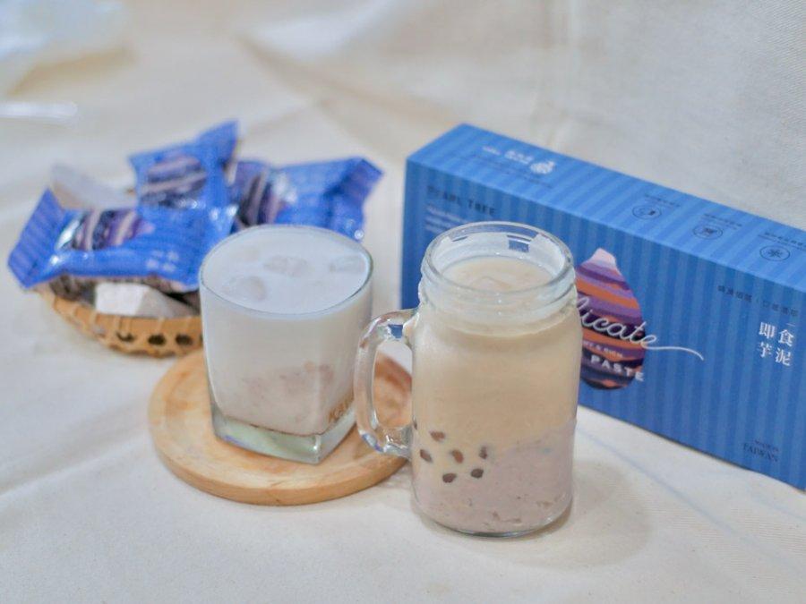 三款芋泥甜品提案|懶人輕鬆做,就讓珍珠樹即食芋泥陪你度過防疫午茶時光!