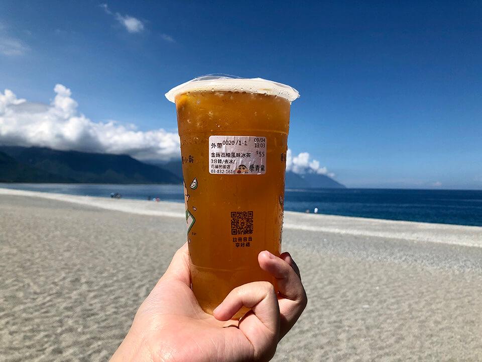 金磚荔柚風味冰茶