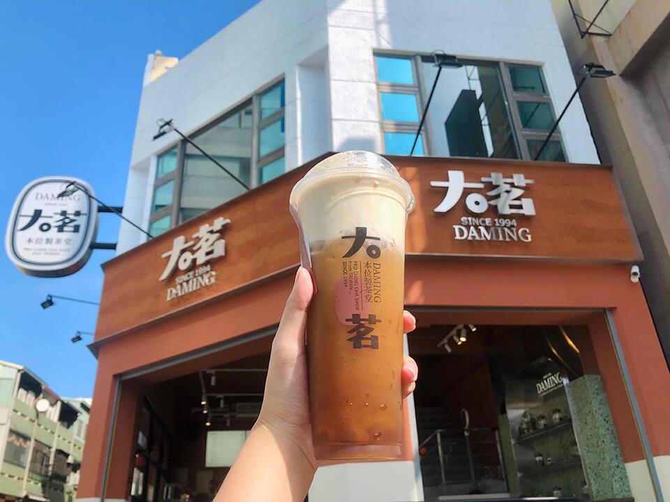 大茗本位製茶堂|值得嘗試的酪梨奶蓋茶|台中西區勤美飲料推薦